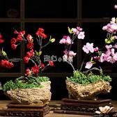 古典梅花模擬花套裝禪意臘梅客廳裝飾花擺件玄關酒櫃餐桌花藝   走心小賣場YYP
