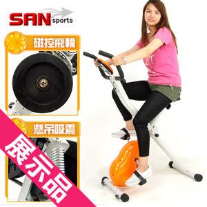 (展示品)飛輪式MAX磁控健身車室內腳踏車.折疊健身車.運動健身器材便宜推薦哪裡買專賣店PTT