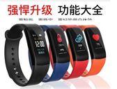 彩屏智能手環運動手錶測血壓心率防水華為蘋果小米2oppo男vivo女3  百搭潮品