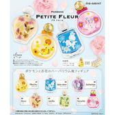 盒裝6款【日本正版】寶可夢 花朵香水瓶 盒玩 擺飾 花朵標本瓶 神奇寶貝 Re-Ment - 204154