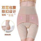 收腹褲高腰塑身褲女士收腹束腰提臀產后修復瘦身美體前排扣后脫款