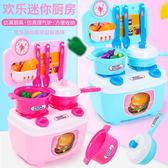 兒童過家家仿真廚房套裝煮飯做餐玩具女孩具送禮餐台1-3-5歲