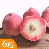 甜蜜桃-紅玉6粒裝(免運)