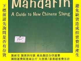 二手書博民逛書店mutant罕見mandarinY247760