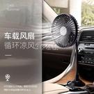 車載風扇 車載風扇12V24V小電風扇大貨車面包車用小風扇汽車風扇制冷杯座式