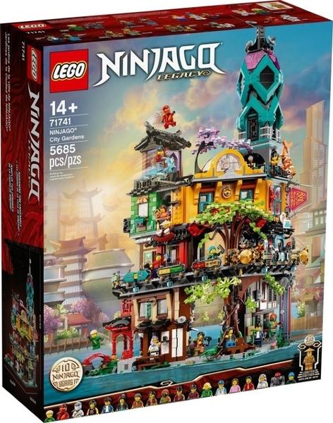樂高LEGO NINJAGO 旋風忍者城市花園 71741TOYeGO 玩具e哥