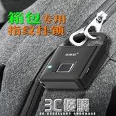 指紋鎖-指紋掛鎖家用防撬防盜小號戶外智慧鎖行李箱包小型密碼鎖抽屜小鎖 3C優購