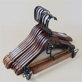 木質實木衣架成人家用復古色褲架