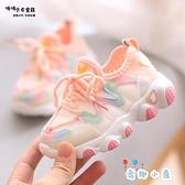 兒童鞋韓版百搭透氣休閒運動鞋板鞋【奇趣小屋】