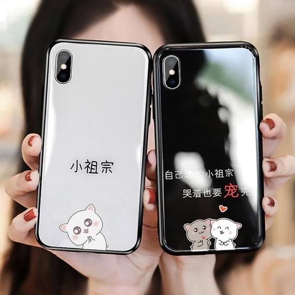 iphoneXS max手機殼女蘋果x玻璃少女心i8情侶款秀恩愛8plus卡通可