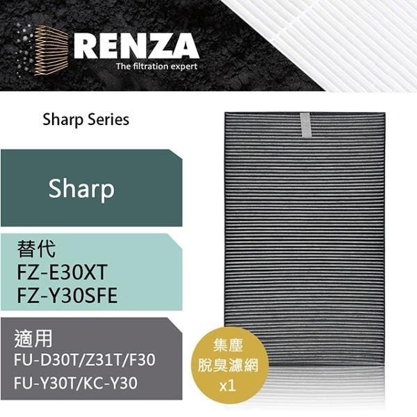 【南紡購物中心】RENZA濾網 適用Sharp夏普FU-D30T Y30T Z31T F30 FZ-E30XT Y30SFE 清净機 濾芯 二合一