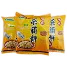 【吉嘉食品】旭成菜脯餅 胡椒口味(單包裝...