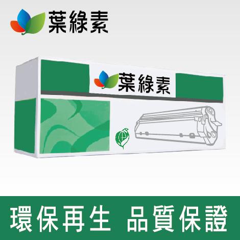 CF210X HP黑色環保碳粉匣 LaserJet Pro 200 color M251nw/M276n/nw