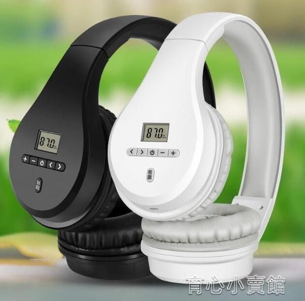 頭戴式耳機 耳機學生音質好專用校園頭戴式藍牙耳機