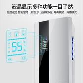 除濕器除濕機家用臥室吸濕干燥除潮抽濕去濕器防潮濕小型神器地下室LX220V 夏季新品