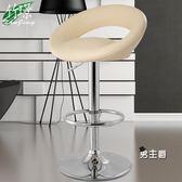 吧台椅吧台椅酒吧椅子前台升降收銀高腳凳子時尚簡約歐式轉椅吧台凳XW(1件免運)