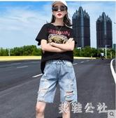 牛仔5分短褲女2020夏季薄款高腰寬鬆破洞顯瘦新款闊腿百搭直筒褲 DR35110【美鞋公社】