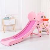 溜滑梯兒童滑滑梯室內家用寶寶上下可折疊滑梯小孩小型游樂園幼兒園玩具XW免運 快速出貨
