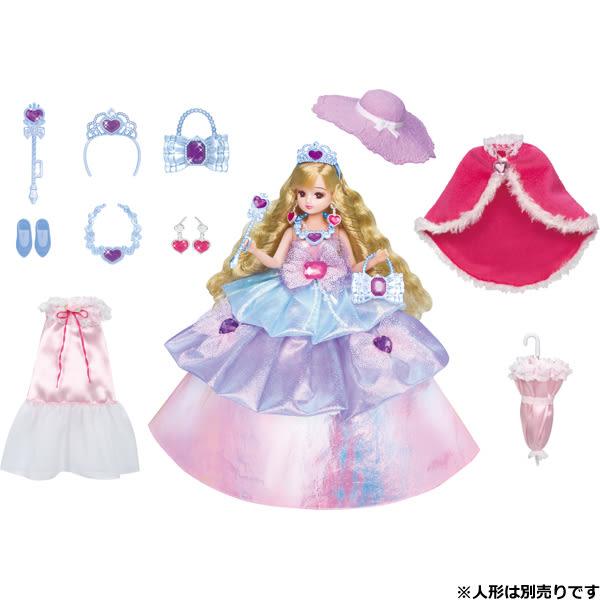 LICCA莉卡娃娃配件組 公主裝豪華組 (不含莉卡娃娃) 97466