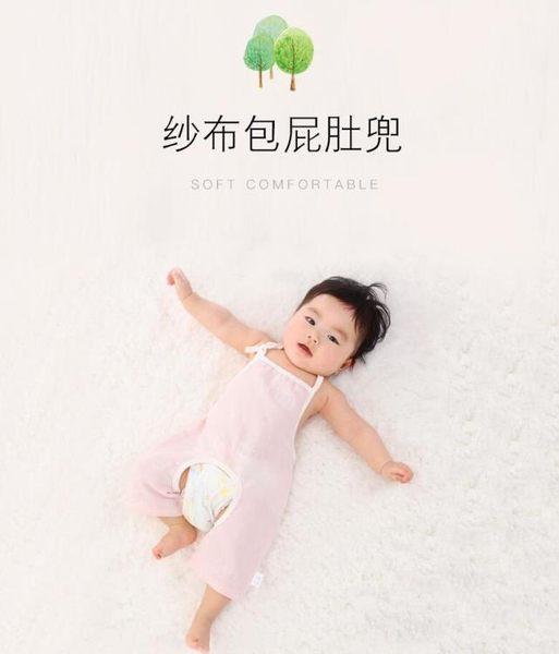 嬰兒肚兜  七貝樂嬰兒肚兜連腳男女0-3-6個月寶寶純棉兜兜5   新年下殺