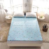 水洗折疊防滑四季單雙人薄床墊床褥子保護墊保潔墊軟床褥榻榻米墊 歐韓時代