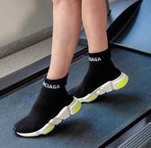 ■專櫃84折■Balenciaga Speed Trainer 針織黑色套襪女款運動鞋 螢光色塊 IT 40