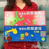 小紅花 男孩女孩寶寶拼圖游戲0-2-3歲幼兒童早教益智玩具智力開發 范思蓮恩