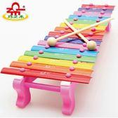 兒童早教奧爾夫音樂玩具木質敲擊樂器琴15音階鋁片手敲琴十五音琴jy 全網超低價好康限搶