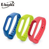 E-books V4 智慧手環錶帶螢光綠
