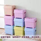 兒童玩具塑料儲物收納時尚手提收納凳tz5822【歐爸生活館】