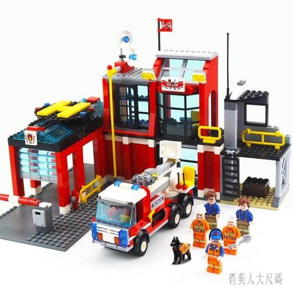 積木玩具拼裝啟蒙積木消防車模型6-7-8-10歲男孩拼插消防總局 qw4659『俏美人大尺碼』TW