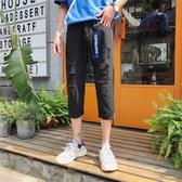 夏季破洞牛仔褲男韓版修身休閒小腳褲