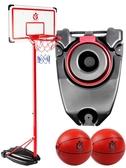青少年籃球架兒童戶外男孩投藍框子可升降室內玩具10歲投籃架 俏女孩