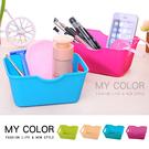 收納盒 收納桶 塑料盒 分類 儲物盒 整理盒 化妝品收納 文具 長方形 糖果色收納盒【R023】MY COLOR