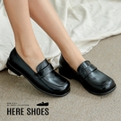 [Here Shoes] (23-26C...
