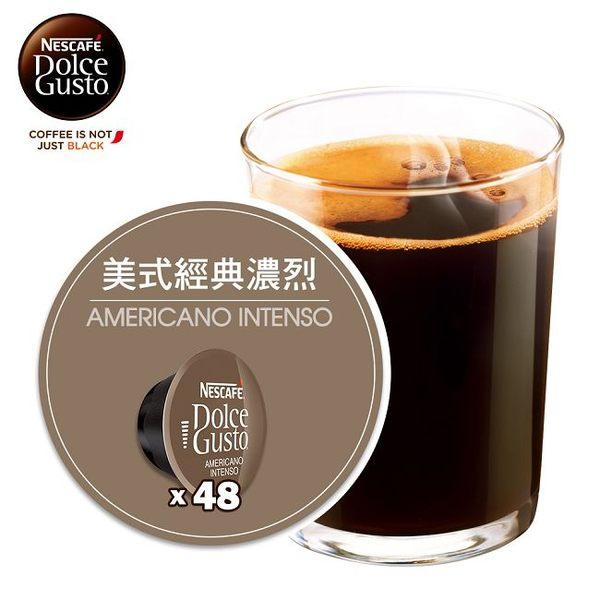 【雀巢 Nestle】DOLCE GUSTO 美式經典濃烈咖啡膠囊16顆入*3