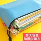 文件袋大容量A4帆布拉鏈袋女簡約學生用資料袋試卷袋文件 【快速出貨】