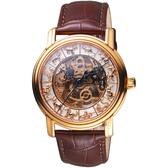 Ogival 愛其華 十二生肖珍藏機械錶-玫塊金x咖啡/42mm 358.612AGR