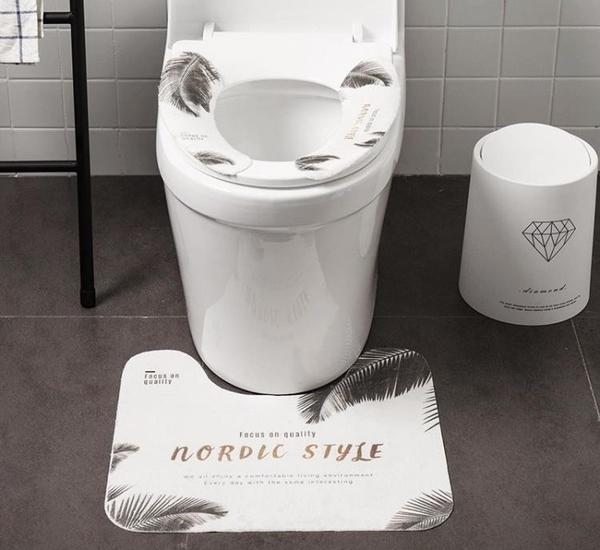 馬桶墊 北歐風通用馬桶墊坐墊防水家用坐便套馬桶套圈粘貼式馬桶貼可水洗【快速出貨】
