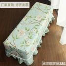 長凳套椅子套椅子罩家用小凳子套椅子套凳子套化妝凳子套換鞋凳子 印象家品