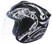 M2R 318 安全帽 3/4罩 天蠍 (花色) 附鏡片、帽袋 免運
