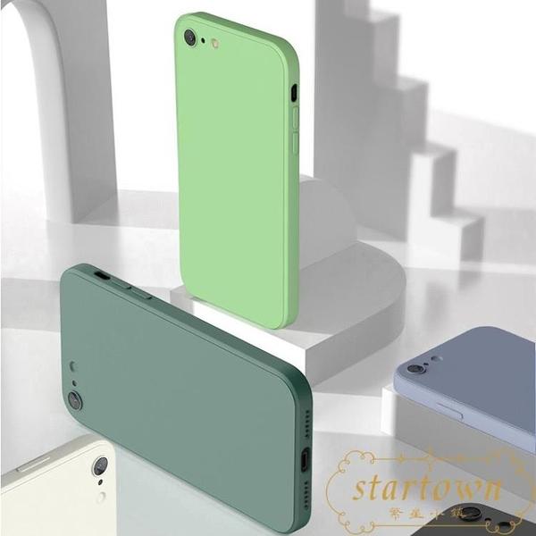 買一送一 蘋果6splus手機殼液態硅膠iphone7plus全包防摔【繁星小鎮】