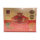 台灣超級5薑黃(膠囊) 550毫克*20粒/盒