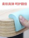 防撞條家用兒童牆角保護寶寶桌角防碰撞海綿牆貼軟包嬰兒桌子包邊ATF 青木鋪子