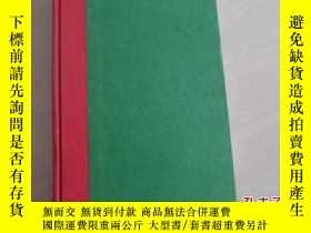 二手書博民逛書店Will罕見My Name Be Shouted Out?: R