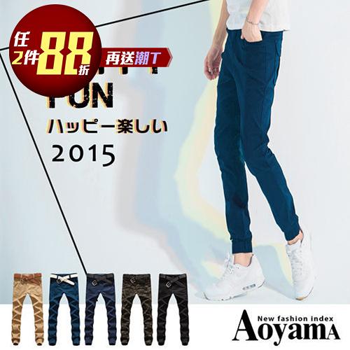 縮口褲 【A1522】Jogger系列舒適彈力縮口褲 迷彩褲 慢跑褲 工作褲 休閒褲 非PUBLISH
