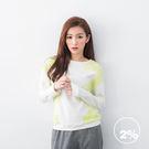 【2%】繡花裝飾上衣-白...