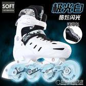 天鵝溜冰鞋成人旱冰鞋滑冰鞋兒童全套裝直排輪滑鞋初學者男女可調.igo 概念3C旗艦店