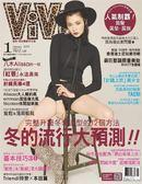 ViVi唯妳時尚國際中文版 1月號/2019
