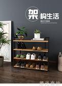 鞋架 鞋架簡易家用簡約現代多層時尚省空間鞋櫃經濟型鐵藝鞋架 igo 綠光森林